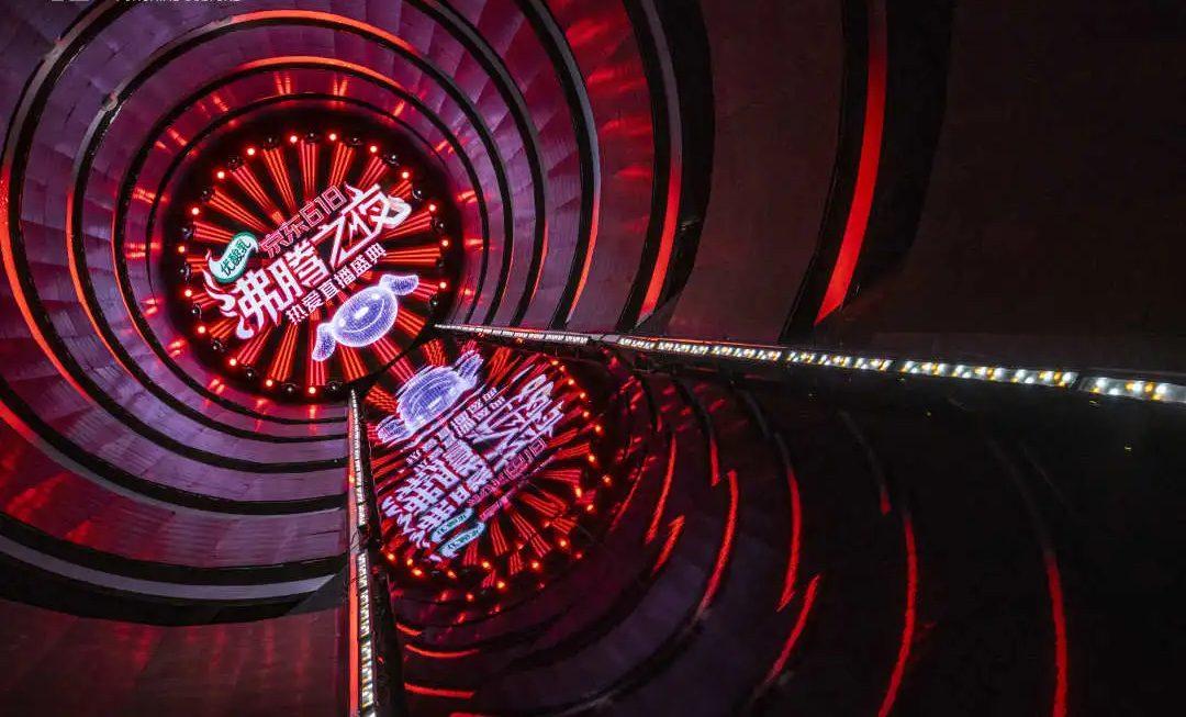 """京东618""""沸腾之夜""""热爱盛典活动策划,热情与生命力的夏日狂欢"""