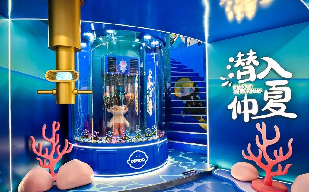 「潜入仲夏」DIMOO水族馆系列中国大陆展览活动策划惊艳来袭!