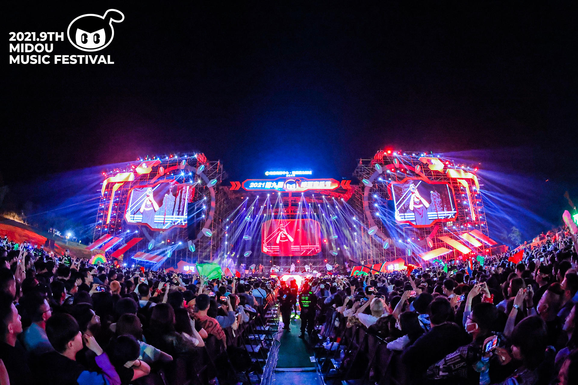 第九届咪豆音乐节两日双舞台音乐狂欢活动策划全面升级,阵容不可小视