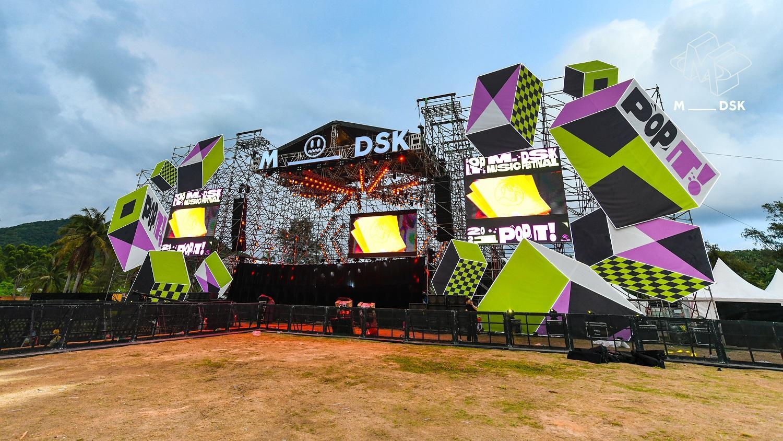 海南·万宁日月湾M_DSK音乐节活动策划劲爆开幕,掀起狂欢的音乐巨浪