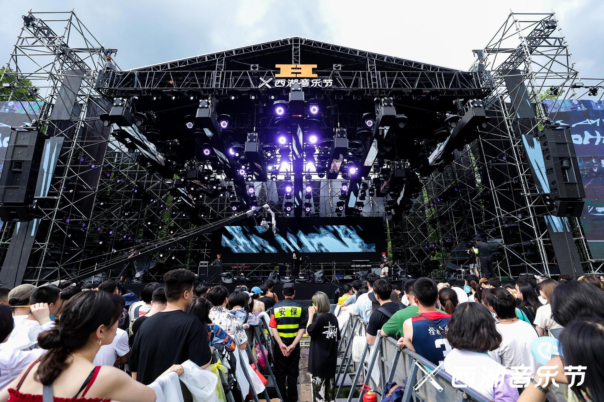 「XIHU——X ,I Hear U !」西湖音乐节活动策划是一次集结的暗号