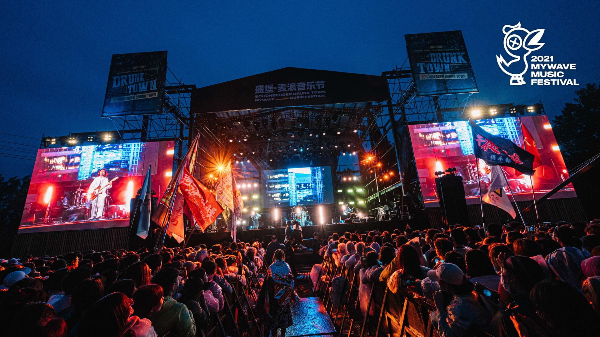 德州盛堡·麦浪音乐节活动策划到处是著名的音乐人,表演惊艳全场