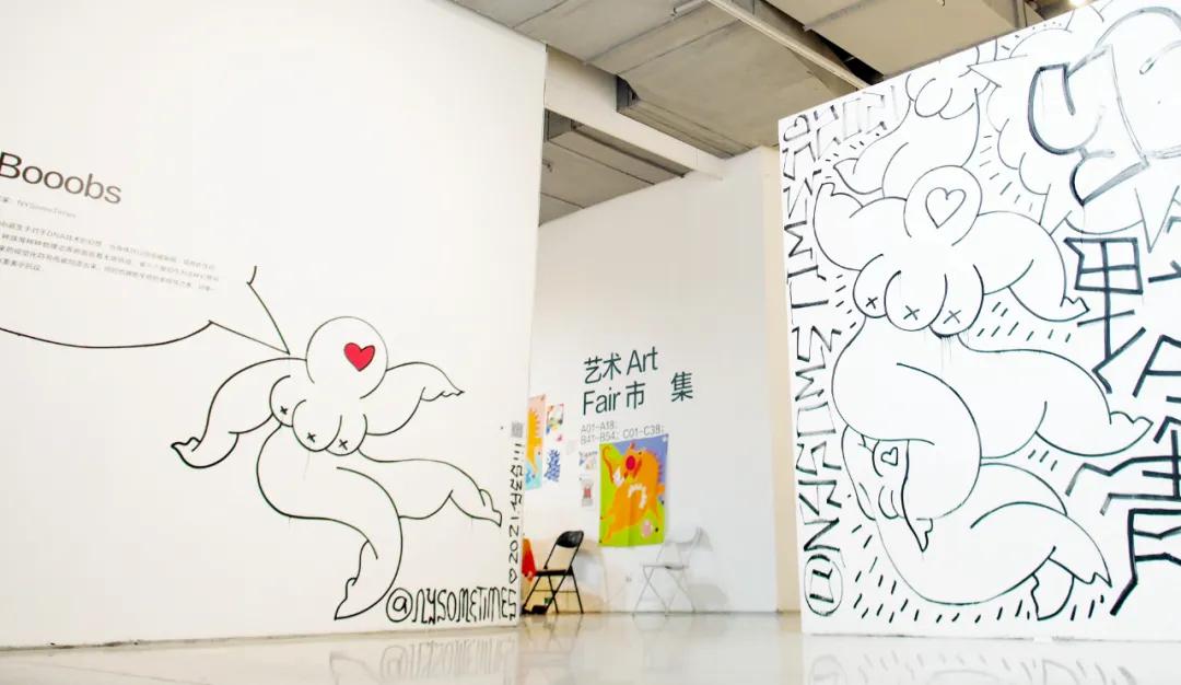 野生青年艺术节4.0活动策划150+艺术家独立内容,共同见证艺术的自由生长
