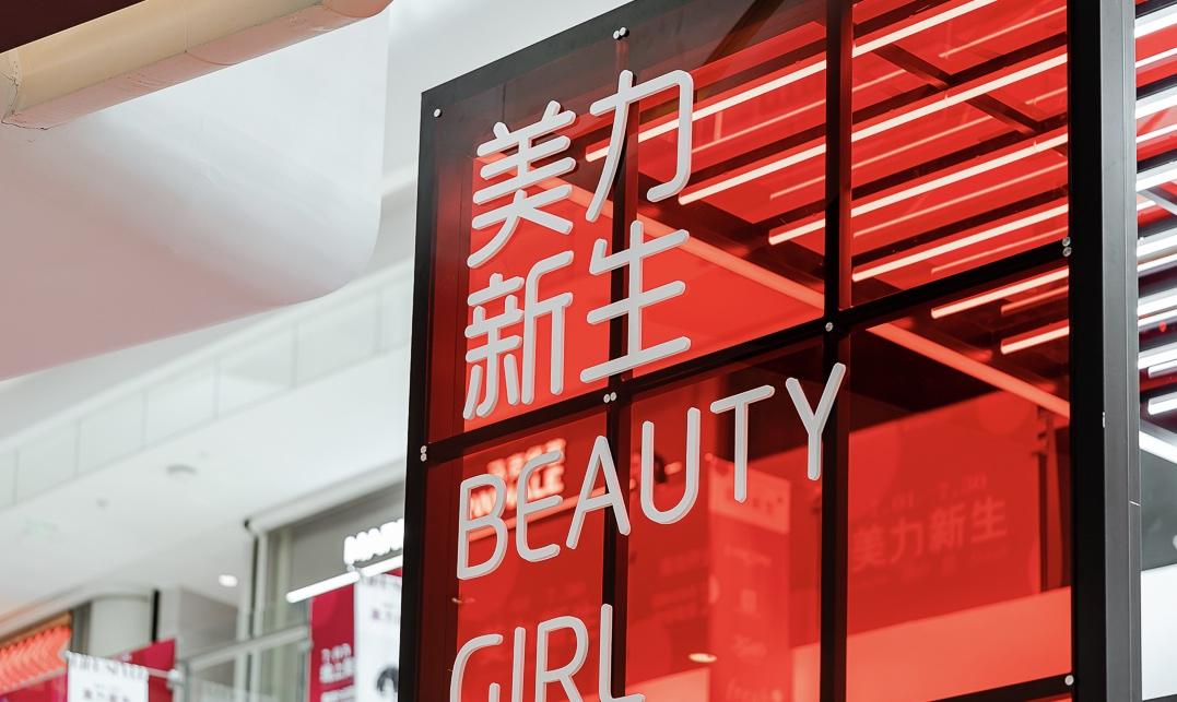 「少女的100个口红色号」为名的深圳口红展览活动策划浪漫开篇