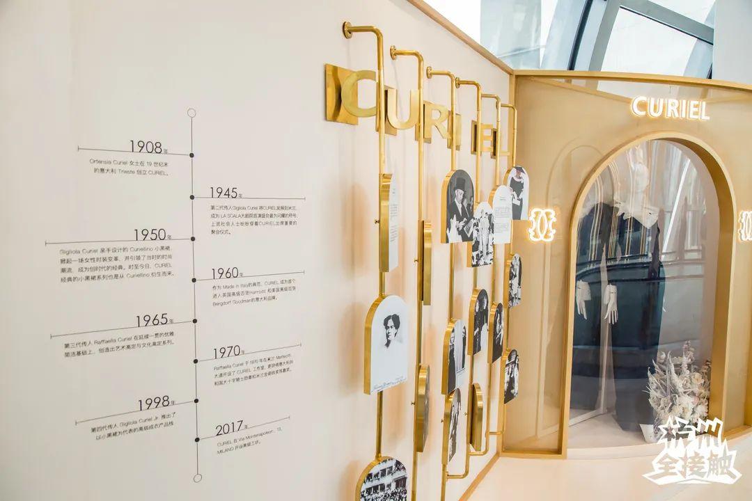 夏日时尚摩登主题展览活动策划要你解锁什么是永续经典