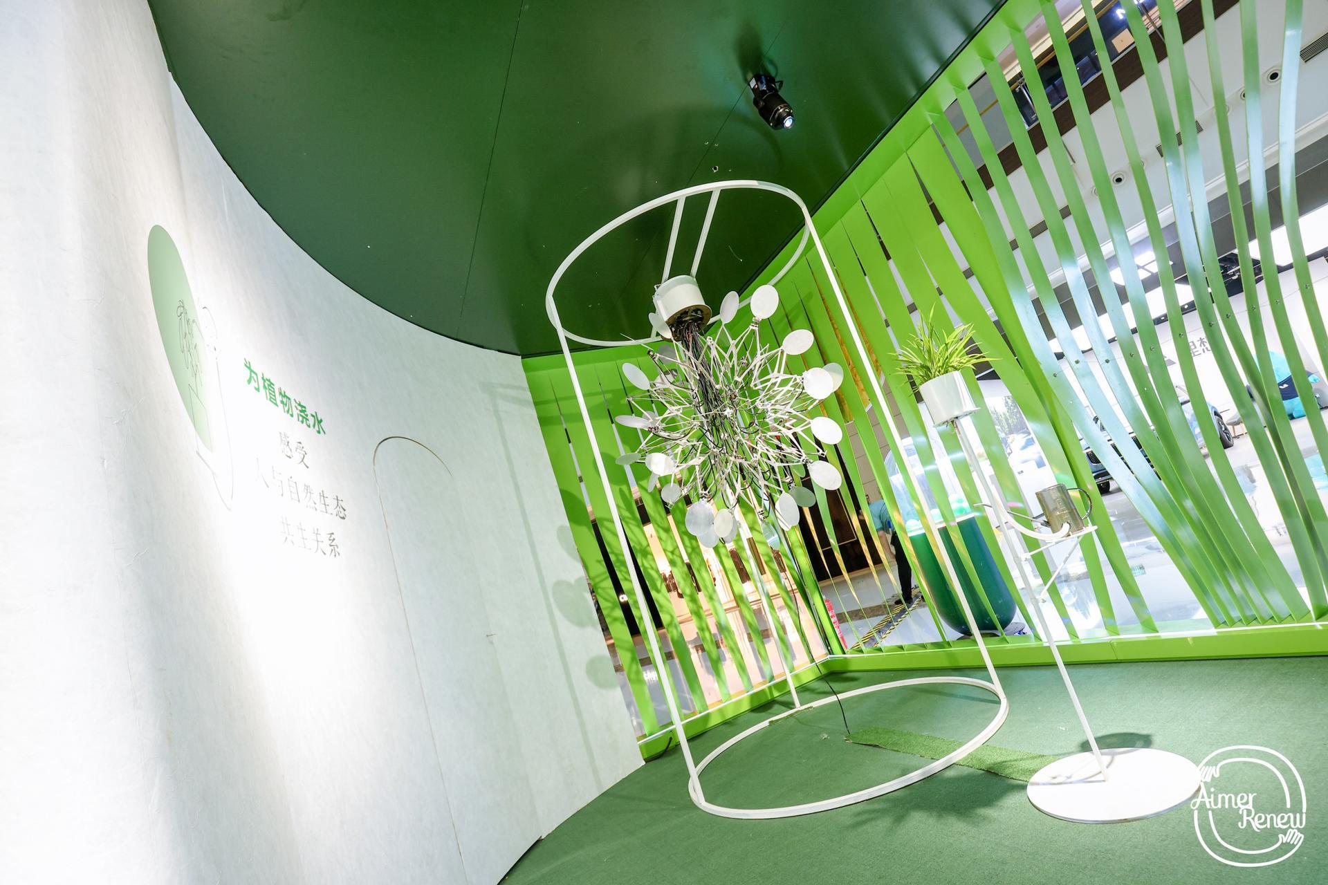 爱慕环保0碳计划快闪店活动策划以多维的新奇互动体验传递绿色生活