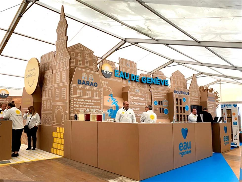微笑之城环保展览活动策划材料竟是7毫米厚的BC瓦楞纸板