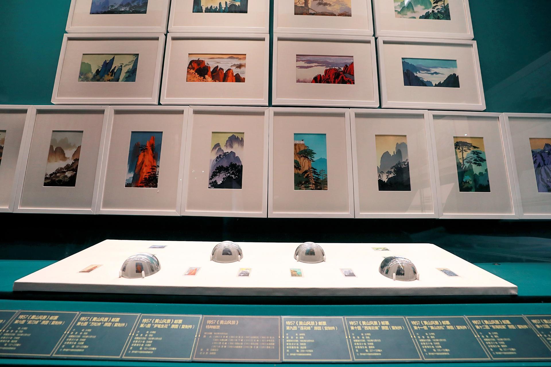国家名片 紫禁瑰宝——故宫主题邮票特展活动策划让邮票都活了