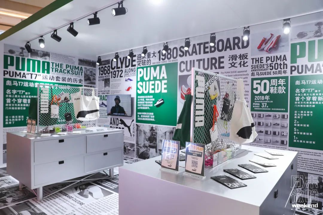 "PUMA超炫潮流街区活动策划用实力诠释了PUMA的""冲!放大招""概念"