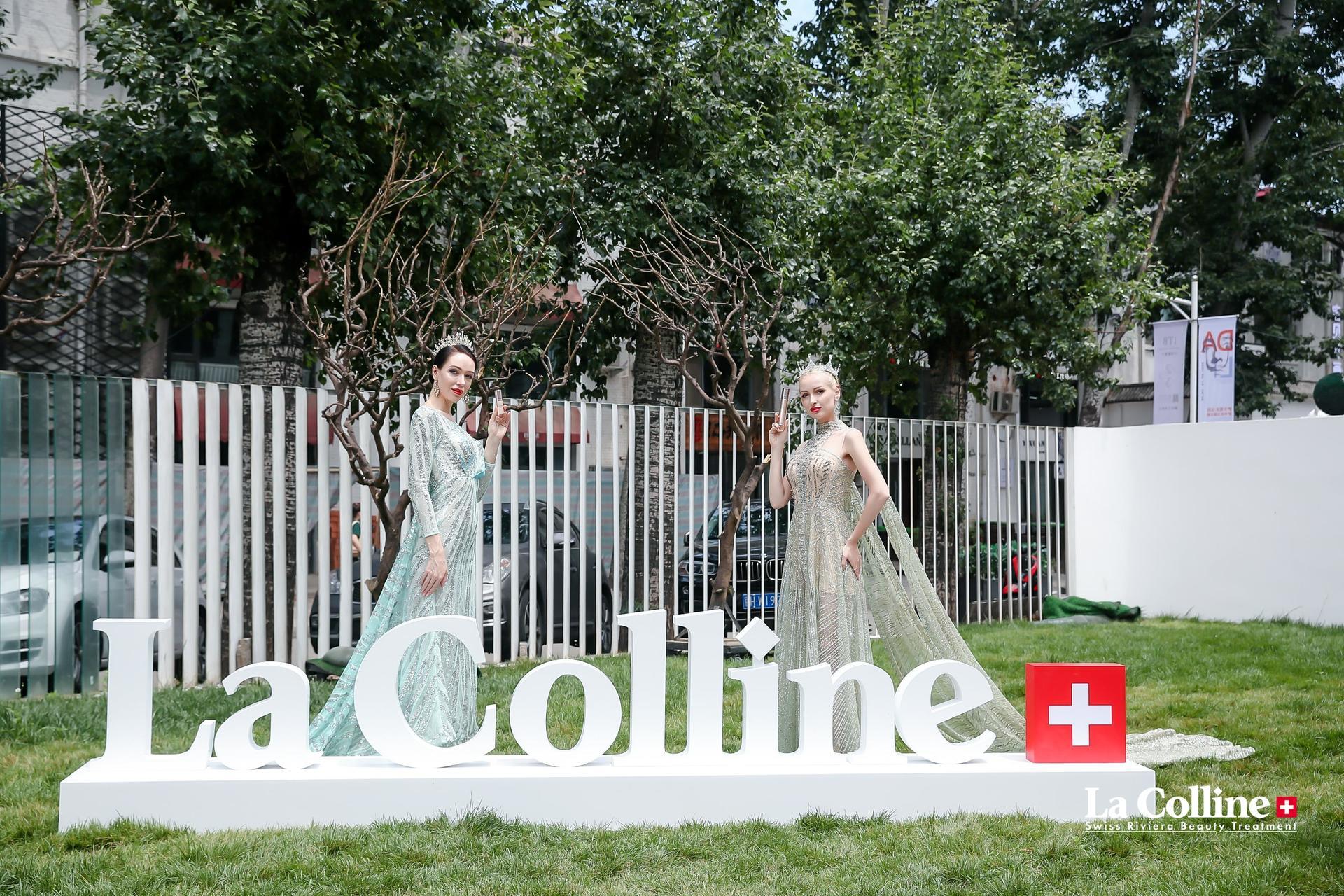 瑞士La Colline科丽妍新品发布会活动策划成如梦似幻的清凉水世界