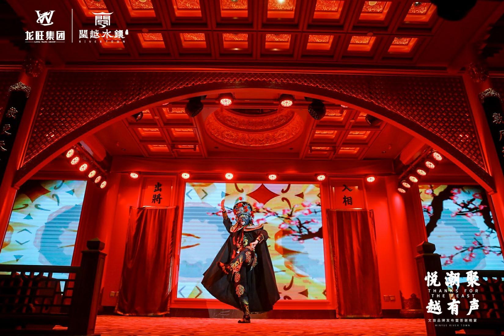 「悦潮聚 越有声」文旅品牌发布会活动策划延续海丝精神与闽越文化的内核