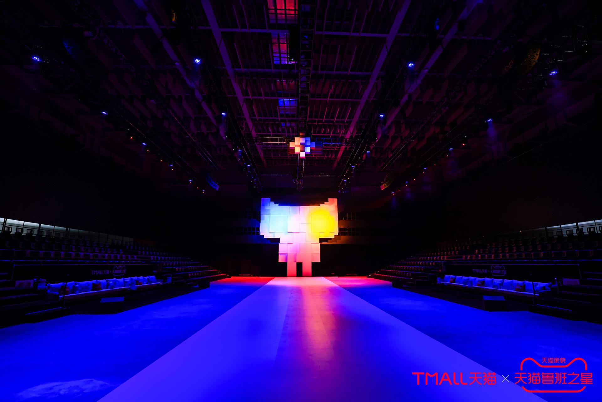 天猫鲁班之星生态发布会活动策划的舞美造型打造了360度沉浸式体验