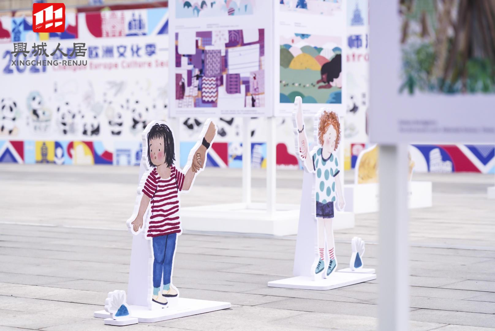 洋盘生活节活动策划以熊猫元素为氛围营造载体,创新规划三大主题内容
